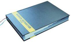 Katalog Warwick Distribution - Gitary, basy, wzmacniacze...