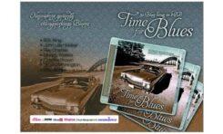 Najlepszy blues w pigułce!