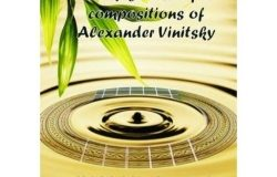 """The Most Beautiful Compositions of Alexander Vinitsky"" NUTY"