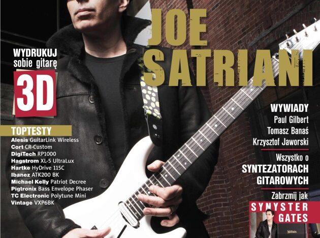 Na czym nagrywa Joe Satriani?