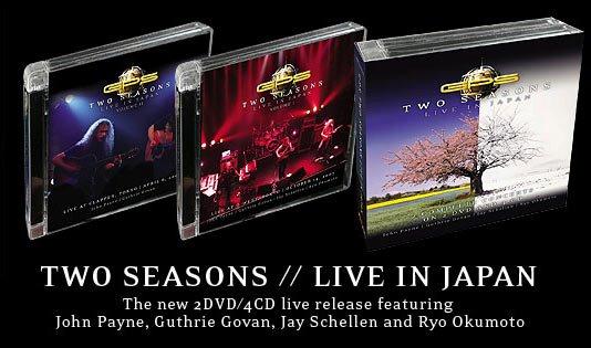 """Guthrie Govan akustycznie z GPS """"Two Seasons – Live in Japan"""""""