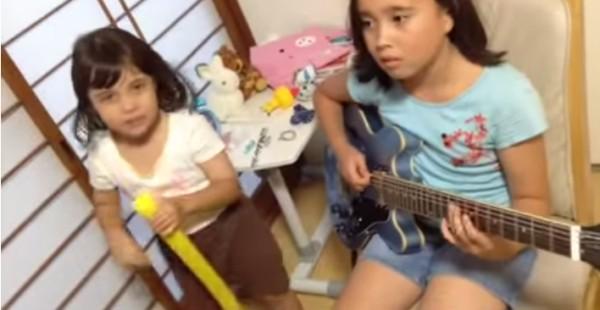 10-latka i Slayer w grze Rocksmith