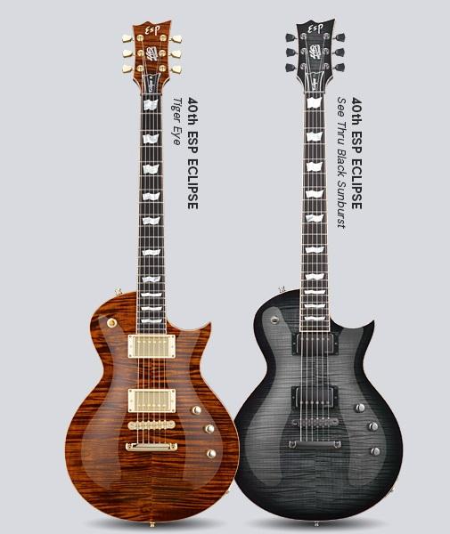 ESP Limited Edition 1