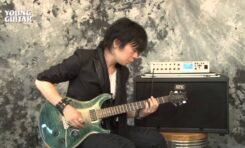 Prezentacja DV Mark Multiamp w Young Guitar
