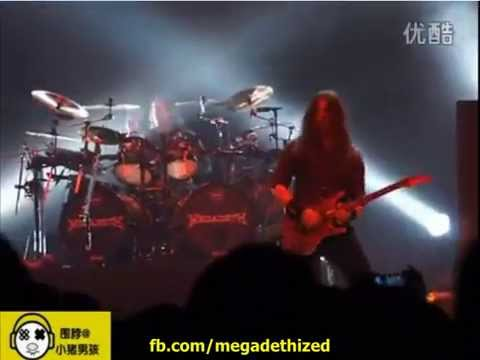 Megadeth zagrało z Tonym Laureano