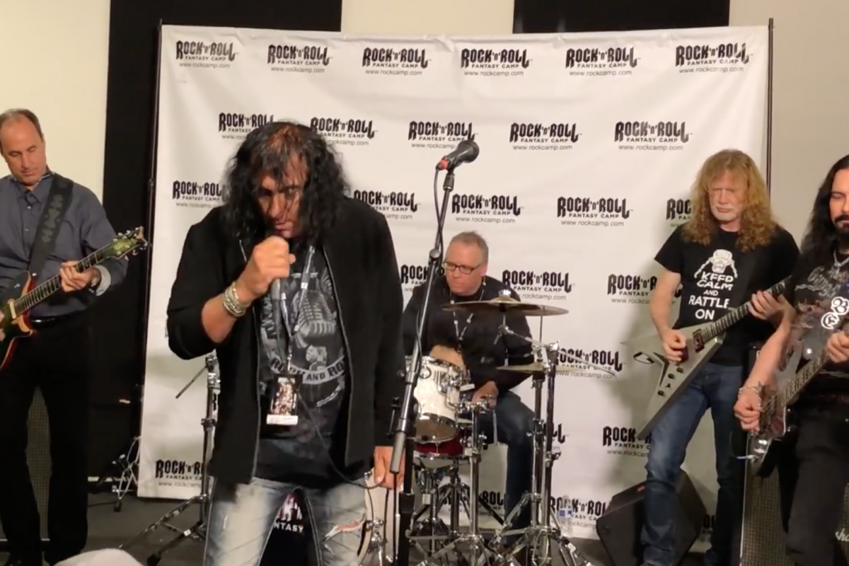"Dave Mustaine zagrał ""Symphony of Destruction"" z fanami [WIDEO]"