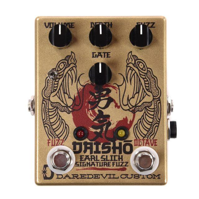 Daredevil Daisho