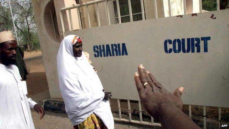 Sąd szariacki